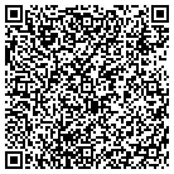 QR-код с контактной информацией организации РЕГИОНСТЕКЛО, ООО