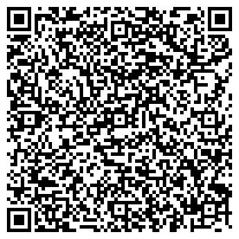 QR-код с контактной информацией организации Отдел полиции № 1
