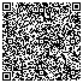 QR-код с контактной информацией организации ГЕДИК ОСОО
