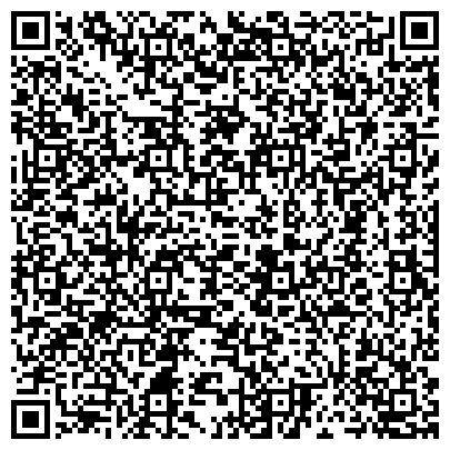 QR-код с контактной информацией организации ВНУТРЕННИХ ДЕЛ НА ТРАНСПОРТЕ ВОСТОЧНО-СИБИРСКОЕ УПРАВЛЕНИЕ ЛИНЕЙНЫЙ ОТДЕЛ В АЭРОПОРТУ