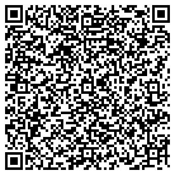 QR-код с контактной информацией организации Отдел полиции № 2