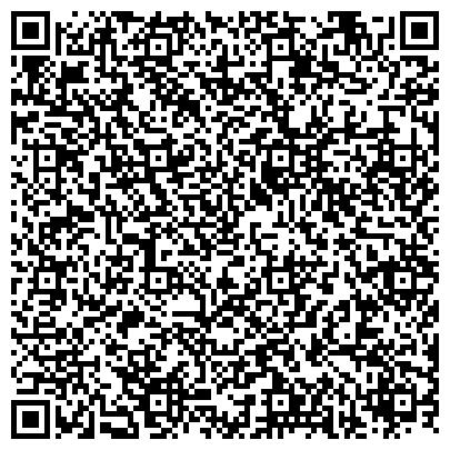 QR-код с контактной информацией организации ВОСТОЧНО-СИБИРСКОЕ РЕГИОНАЛЬНОЕ УПРАВЛЕНИЕ ПО ОРГАНИЗОВАННОЙ ПРЕСТУПНОСТИ