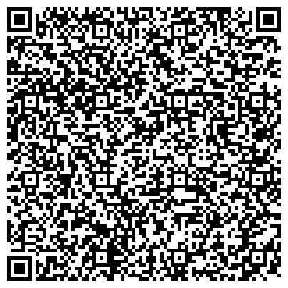 QR-код с контактной информацией организации ГЛАВГОСТЕХИНСПЕКЦИЯ ЖАЛАЛАБАТСКОЕ ОБЛАСТНОЕ УПРАВЛЕНИЕ
