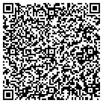 QR-код с контактной информацией организации ГАИ УВД ИРКУТСКОЙ ОБЛАСТИ