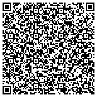QR-код с контактной информацией организации Восточно-Сибирское ЛУ МВД России на транспорте