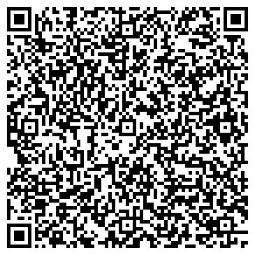 QR-код с контактной информацией организации ТАЙШЕТСКИЙ ЛИНЕЙНЫЙ ОТДЕЛ МВД РОССИИ НА ТРАНСПОРТЕ