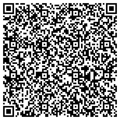 QR-код с контактной информацией организации Линейное отделение полиции на станции Черемхово