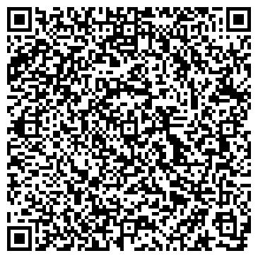 QR-код с контактной информацией организации ОПОРНЫЙ ПУНК № 4 КУЙБЫШЕВСКОГО РАЙОНА