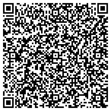 QR-код с контактной информацией организации Линейный пункт полиции на станции Тулун
