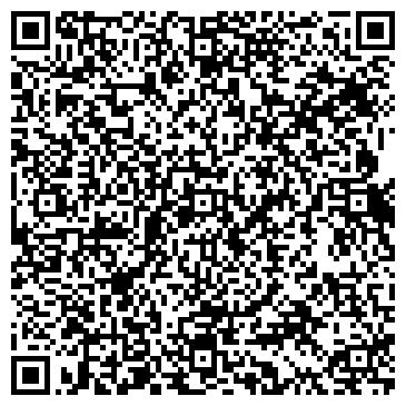 QR-код с контактной информацией организации ОПОРНЫЙ ПУНКТ №1 СВЕРДЛОВСКОГО РАЙОНА