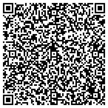 QR-код с контактной информацией организации ОПОРНЫЙ ПУНКТ КИРОВСКОГО РАЙОНА № 3