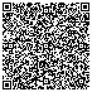 QR-код с контактной информацией организации ОПОРНЫЙ ПУНКТ КИРОВСКОГО РАЙОНА № 4