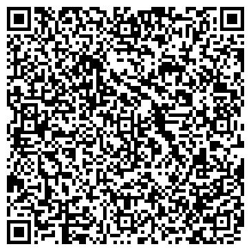 QR-код с контактной информацией организации ОПОРНЫЙ ПУНКТ КУЙБЫШЕВСКОГО РАЙОНА № 3