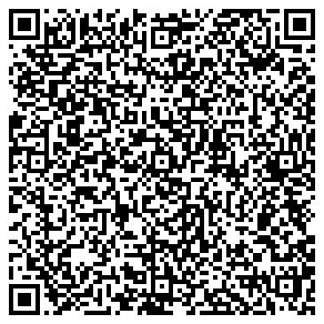 QR-код с контактной информацией организации ОПОРНЫЙ ПУНКТ КУЙБЫШЕВСКОГО РАЙОНА № 8