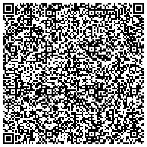 QR-код с контактной информацией организации ОПОРНЫЙ ПУНКТ ЛЕНИНСКОГО РАЙОНА № 2