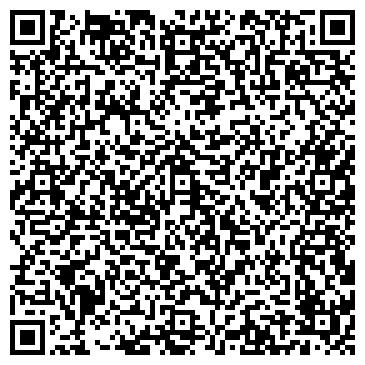 QR-код с контактной информацией организации ОПОРНЫЙ ПУНКТ ЛЕНИНСКОГО РАЙОНА № 8