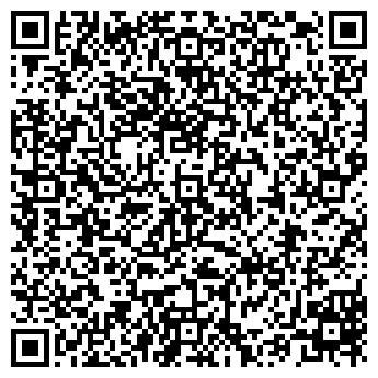 QR-код с контактной информацией организации ОПОРНЫЙ ПУНКТ ОТДЕЛА ОХРАНЫ СТУДГОРОДКА