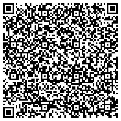QR-код с контактной информацией организации ОТДЕЛ ПО ПРЕДУПРЕЖДЕНИЮ ПРАВОНАРУШЕНИЙ СРЕДИ НЕСОВЕРШЕННОЛЕТНИХ