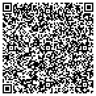 QR-код с контактной информацией организации ОТДЕЛ ПРАВООХРАНИТЕЛЬНОЙ РАБОТЫ