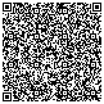 QR-код с контактной информацией организации РОВД Г. ИРКУТСКА ОТДЕЛ ВНЕВЕДОМСТВЕННОЙ ОХРАНЫ КУЙБЫШЕВСКОГО РАЙОНА