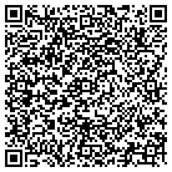 QR-код с контактной информацией организации РОВД КИРОВСКОГО Р-НА