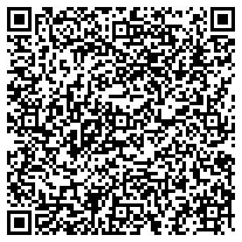 QR-код с контактной информацией организации УВД СВЕРДЛОВСКОГО РАЙОНА