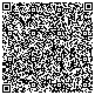 QR-код с контактной информацией организации Специальная рота дорожно-патрульной службы  ГИБДД оперативного реагирования