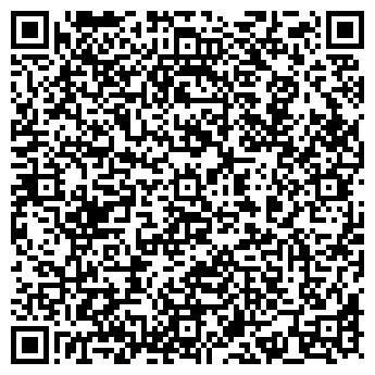 QR-код с контактной информацией организации ГИБДД ЛЕНИНСКОГО РУВД