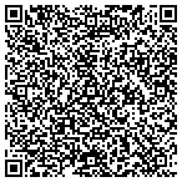 QR-код с контактной информацией организации ГУВД ИРКУТСКОЙ ОБЛАСТИ СПЕЦИАЛИЗИРОВАННОЕ МОНТАЖНО-ЭКСПЛУАТАЦИОННОЕ УПРАВЛЕНИЕ ГИБДД