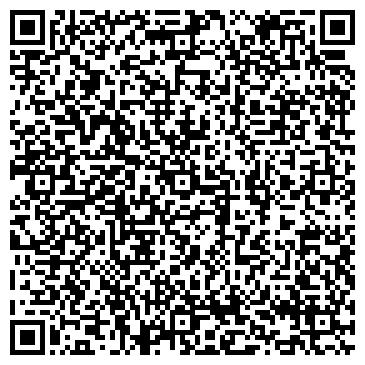 QR-код с контактной информацией организации СМЭУ ГИБДД ИРКУТСКИЙ УЧАСТОК