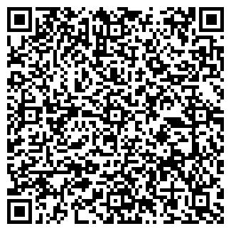 QR-код с контактной информацией организации ООО АНГРО