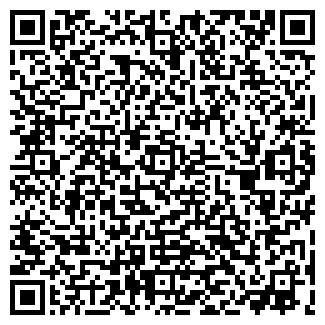 QR-код с контактной информацией организации ООО ЛАЗЕР ПЛЮС