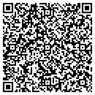 QR-код с контактной информацией организации ООО НАША ДОСТАВКА