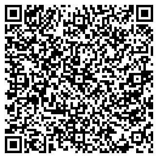 QR-код с контактной информацией организации ЗАО СИБИРСКИЙ АМБАР