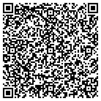 QR-код с контактной информацией организации СП ТОРГОВЫЙ ДОМ, ООО