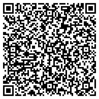 QR-код с контактной информацией организации ООО АГРОПРОМСЕРВИС