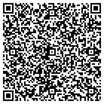 QR-код с контактной информацией организации БАЙКАЛЗЕРНОПРОДУКТ, ООО