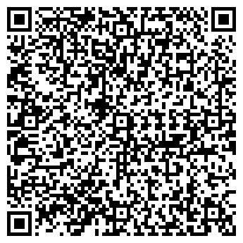 QR-код с контактной информацией организации БЕЛЛИСИМО, ООО