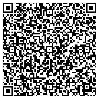 QR-код с контактной информацией организации БИКО, ООО