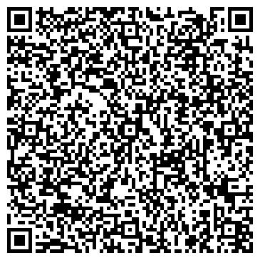 QR-код с контактной информацией организации ООО КРЕЧЕТ, ДИСТРИБЬЮТОРСКАЯ КОМПАНИЯ