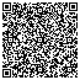 QR-код с контактной информацией организации ООО ЧАЙНЫЙ ПУТЬ