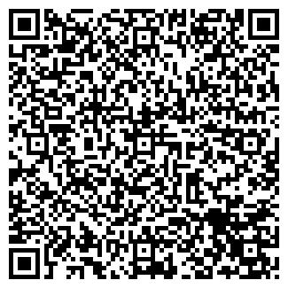 QR-код с контактной информацией организации АФТАЛ, ООО