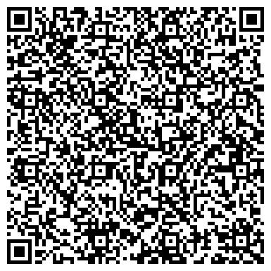 QR-код с контактной информацией организации ГЕРВАСИ ЦЕХ ПО ПРОИЗВОДСТВУ ПИЩЕВЫХ ПРОДУКТОВ