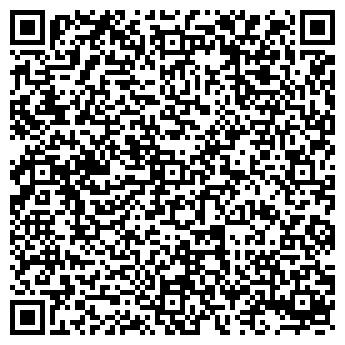 QR-код с контактной информацией организации РОБИН-БОБИН КОМПАНИЯ, ООО