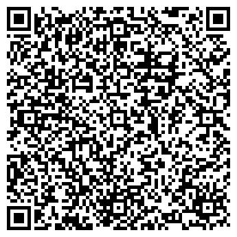 QR-код с контактной информацией организации ИРКУТСКАЯ МАСЛОСЫРБАЗА