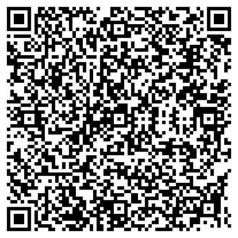 QR-код с контактной информацией организации ООО АЯКС-СУПЕРМАРКЕТ