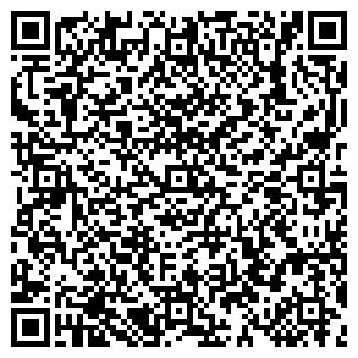 QR-код с контактной информацией организации АЛАХИР, ООО