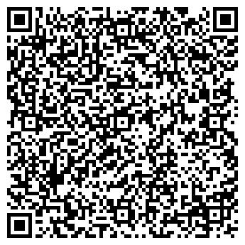 QR-код с контактной информацией организации КАЙСКОЕ, АОЗТ