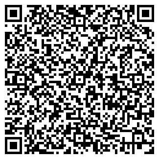 QR-код с контактной информацией организации РМС-ИРКУТСК, ООО
