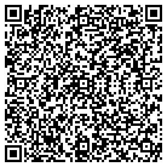 QR-код с контактной информацией организации СИБМАКС, ООО